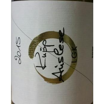 2015 Ayl Kupp Riesling Auslese Lange Goldkapsel Versteigerungswein 0,375l - Weingut Peter Lauer